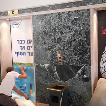 הפקת כנס מרכז הבניה הישראלי באילת 1.jpg