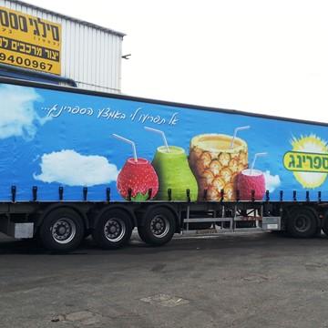 שילוט משאיות יפאורה הדפסת צבע לבן על שימשונית כחולה כולל פרוצס סלקטיבי.jpg
